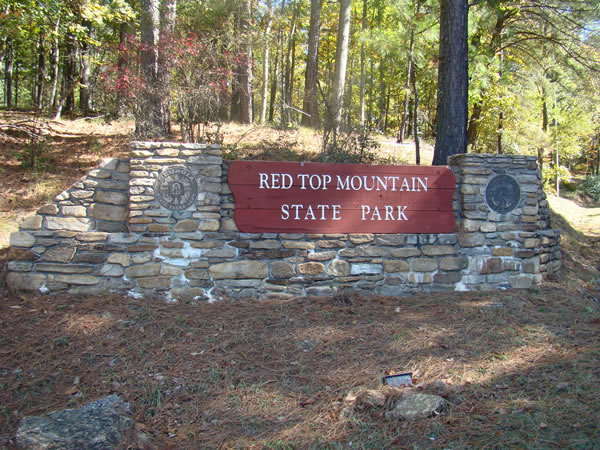 Sign at Red Top Mountain State Park